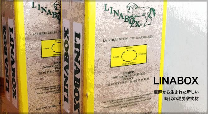 LINABOX